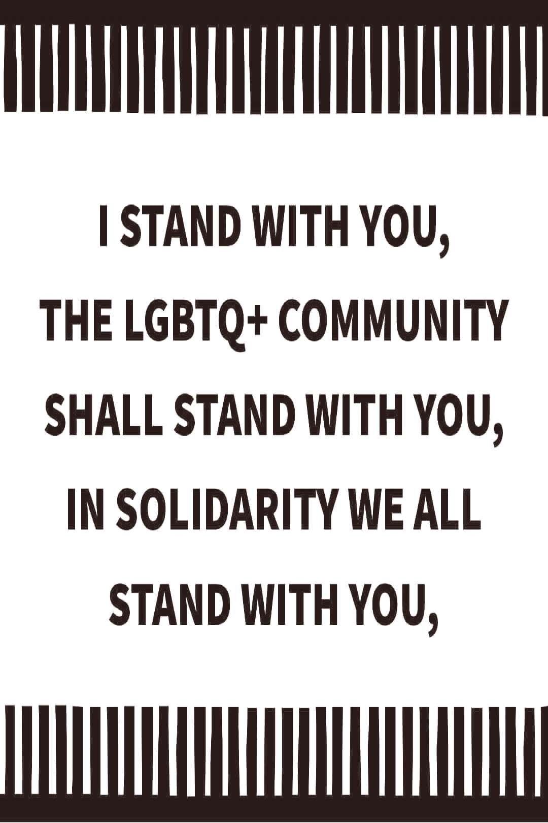 OfficialCJWalker on June 02 2020 text that says I STAND WITH YOU