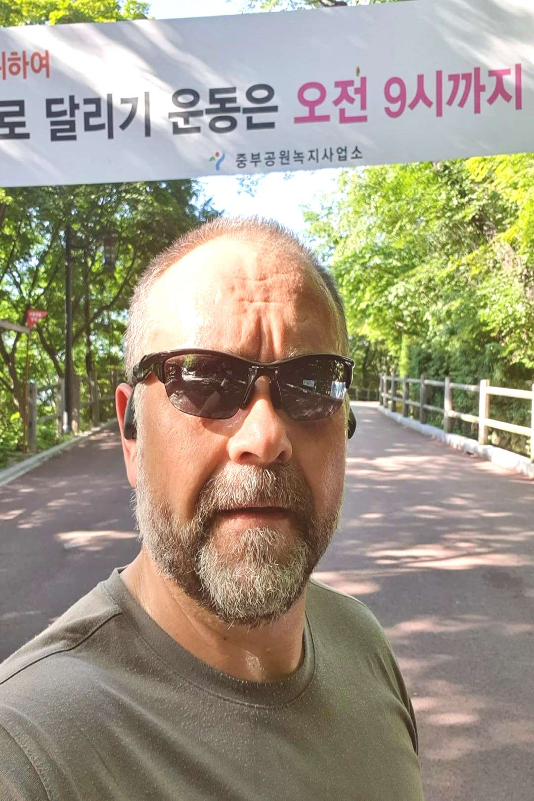 on June 01 2020 1 person beard sunglasses and outdoor